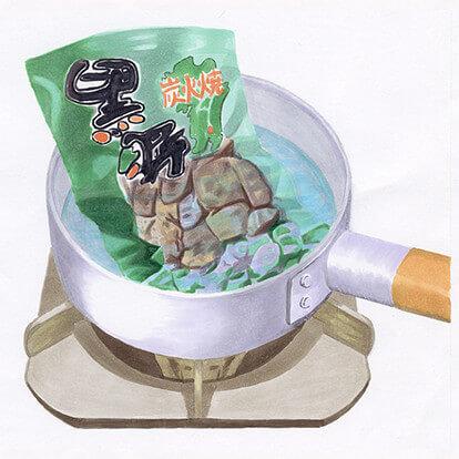 黒豚炭火焼の手順1